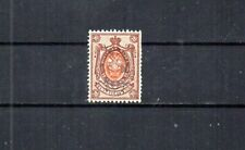ALBANIA 1920 SCOTT# 152Ab. HANDSTAMPED OVERPRINT. $600 CATALOGUE VALUE.MNH, OG.