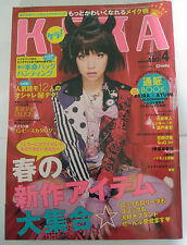 KERA MAGAZINE VOL. 140 APRIL 2010 LOLITA GOTHIC JAPAN KAWAII STREET PUNK COSPLAY