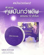 4.5g NEW GEN 2 SRICHAND TRANSLUCENT POWDER THAI FOR OILY SKIN SINCE 1948