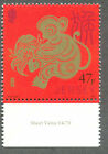 Jersey -Year of the Monkey-Chinese New Year 2016 mnh single value
