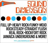 Sound Dimension - Soul Jazz Presents Mojo Rocksteady Beat [CD]