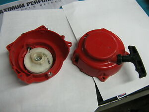 Redmax HTZ2500 or CHTZ2500 Recoil Starter Assembly, Part # T1501-75100 new