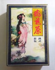 2x Fei Yan Feiyan Green Tea 40 Teabags Slimming Diet Weight Loss Everwell
