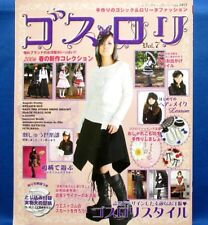 Gothic & Lolita Fashion Vo.7 /Japanese Clothes Sewing Pattern Book