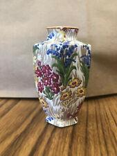 Marguerite Lookalike Vase -- Japan -- vintage