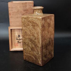 0701C Tatsuzo Shimaoka Japanese Mashiko pottery Inlay Vase with box