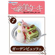 Rare! Re-ment Miniature Special Cakes & Elegant Silverware No.7 Elegant Cake