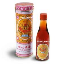 Po Sum On Medicated Oil Pain Headache Made in Hong Kong 30ml x 1