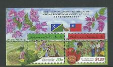 1998 Solomon Islands China Co-Operation Mini Sheet Complete MUH/MNH as Issued