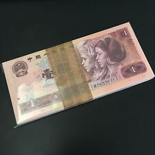 Bundle 100 PCS, China 4th, 1 Yuan, 1980, P-884a, Lot UNC>Consecutive Series