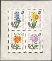 Hungary 1963 Stamp Day/Flowers/Plants/Nature/Narcissus/Lily 4v m/s (n39962)