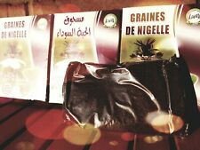 TISANE CONTRE SORCELLERIE MANGÉE -GRAINES DE NIGELLE (80g) & SÉNÉ (80g)-