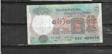 INDIA #80m 1985 5 RUPEES VG CIRC OLD BANKNOTE PAPER MONEY CURRENCY BILL NOTE