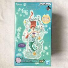 Disney Princess Ichiban Kuji Last One Prize Ariel Figure BANDAI Japan Original
