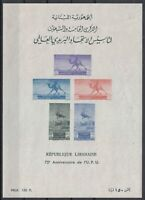 Bi6233/ LEBANON – BLOCK Y&T # 5 MINT MH – CV 110 $