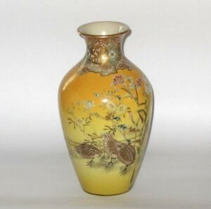 Antique late 19th Meiji period Japanese Satsuma vase signed Taizan
