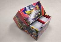 Dragon Ball Super Card Game Variety Gift Box! Sets 1, 2, 3 ,4, 5 and TB1+2 VALUE