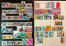 Lot of Mali Old Stamps Used/MH/MNH