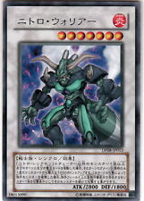 Yu-Gi-Oh Nitro Warrior DP08-JP013 Rare Mint