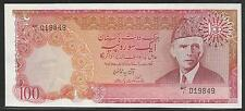 Pakistan P-41 100 Rupees 1986 Unc usual staple holes