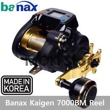 Banax Kaigen 7000BM Electric Reel Big Game Jigging Fishing Dial Reels 132lb Drag