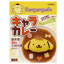 Sanrio Chara curry Pompompurin rice mold skater SKATER made in Japan