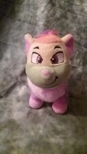 NWT!!!  Neopets Series 4 Rainbow Wocky With Rare Item Code