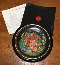 VINOGRADOFF PORCELAIN PLATE W/ WOOD FRAME THE TSAREVICH FIREBIRD 1988