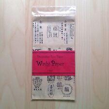 The Mountain Idea Washi (Rice) Paper - Logo