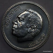 Monnaies Maroc  Coins Morocco  Maroc, Hassan II, 50 Dirhams 1976 Argent  mo81