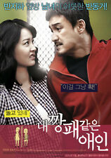 "KOREAN MOVIE DRAMA""MY DEAR DESPERADO""ORIGINAL DVD ENG  REGION 3"