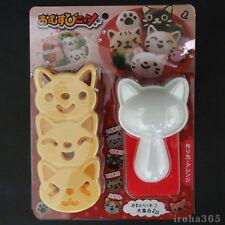 Cat Onigiri Mold Rice Ball Kit / Nori Seaweed Punch Cutter / Bento Accessories