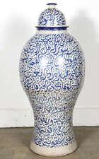 Blue Medium Moroccan Calligraphic vase Planter fez fes pottery urn jar