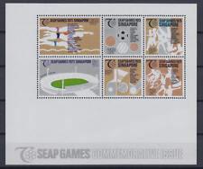 Singapur (Singapore) - Michel-Nr. Block 5 postfrisch/** (Sportspiele, SEAP Games