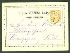 HUNGARY TOWN CANCEL on 1871 2kr POSTAL CARD - VAAL