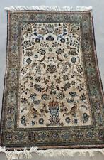 Teppich Orientalisch florale Ornamente und Vögel 160x100 cm