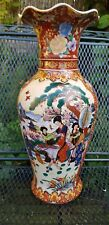 Huge Stunning Japanese Chinese Porcelain Trumpet Vase Handpainted Polychrome 18""