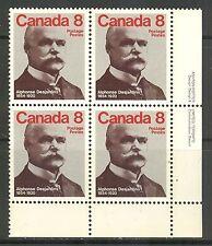 Canada #661, 1975 8c Alphonse Desjardins - Journalist & Financier, PB4 Unused NH