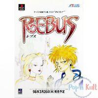 Flyer Rebus Chirashi Handbill A4 Playstation PS1 Kartia Amano [JAP] Promo VGC