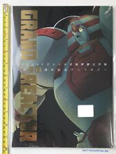 Giant Robo OVA 20th Anthology dojin japanese art ,manga etc book comiket japan