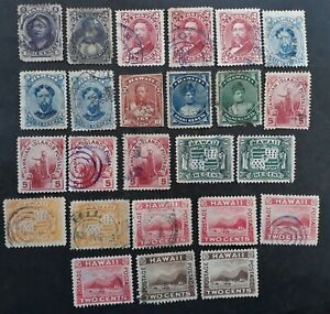 RARE 1866- Hawaii lot of 25 Postage stamps Mint & Used