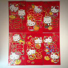 6 Hello Kitty Long Red Envelope for New Year  Xmas Valentine Party Gift Bag B10