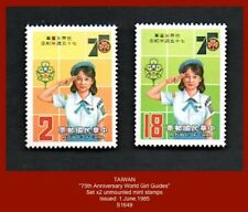 "TAIWAN 1985 - ""75th Anniv. World Girl Guides"" - set x2 unmounted mint stamps"