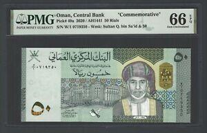 Oman 50 Rial 2020/AH1441 P49a Commemorative Gem Uncirculated Graded 66