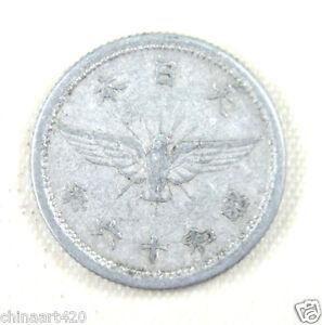 Japan 5 Sen Coin 1941, Japanese Showa Emperor Year 16