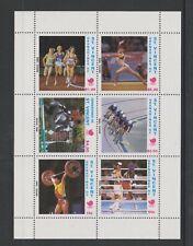 St Vincent Grenadines - 1988, Olympic Games, Seoul sheet - MNH