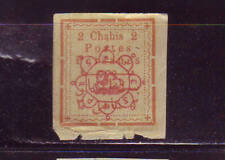 Middle East 1902 Sc #248 Mng type 1 (263)
