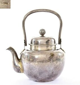Japanese Solid Silver Teapot Tea Kettle 353 Gram Marked 純銀 Jungin - AS IS 修補