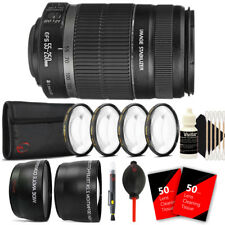 Canon EF-S 55-250mm f/4-5.6 IS II Stabilized Telephoto Lens with Ultimate Kit
