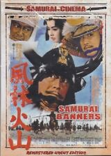 Samurai Banners  - NEW DVD